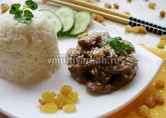 Вкусно подавать с гарниром из риса