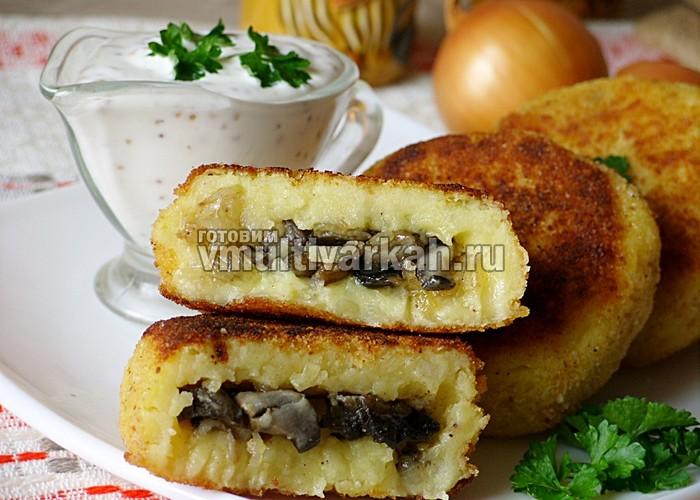 картофельные зразы с грибами в мультиварке