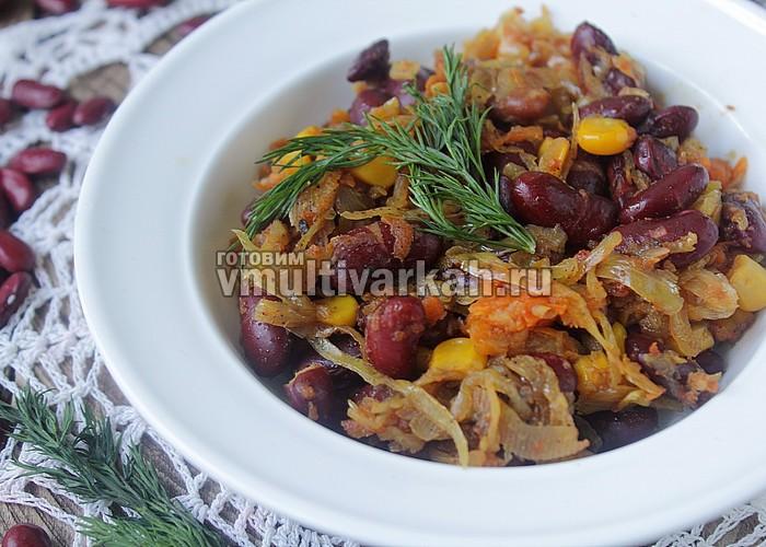 Рагу из фасоли с овощами