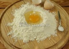 Муку насыпьте горкой, вбейте яйцо в углубление, насыпьте соль и подливая воду, замесите тесто