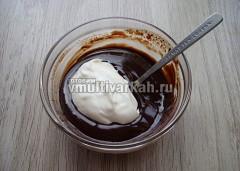 Шоколад с молоком растопить на водяной бане, добавить сметану и перемешать