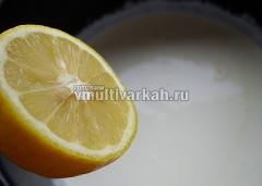 Добавьте лимонный сок