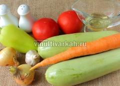 Подготовьте овощи и другие ингредиенты для рагу