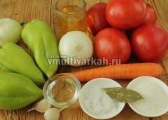 подготовьте все ингредиенты по рецепту
