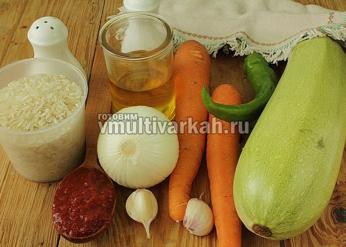салат с рисом и кабачками на зиму очень вкусные