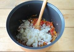 Всыпьте отваренный рис
