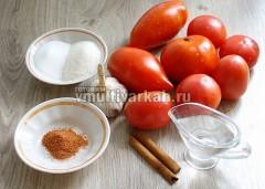 Подготовьте продукты для кетчупа