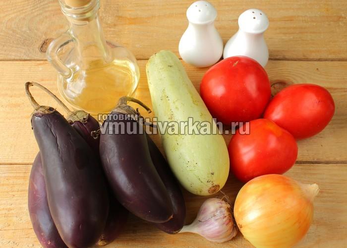 Овощное соте в мультиварке