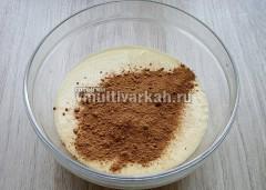 Разделить тесто на 2 части, в одну добавить какао