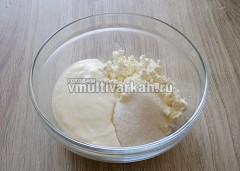 В миску выложите творог, сахар, сметану