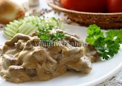 Подавать с любым гарниром, салатом или овощами