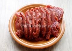 Порежьте говядину на пластинки 5-7мм