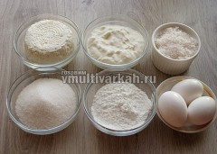 Подготовить все необходимые продукты