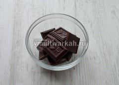 Шоколад растопить на водяной бане и дать остыть
