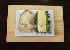 И последний слой - снова сыр
